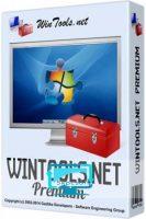 wintools net professional free downlaod for pc latest version 5kpcsoft
